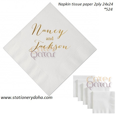 PAPER PRODUCTS – Cater Qatar