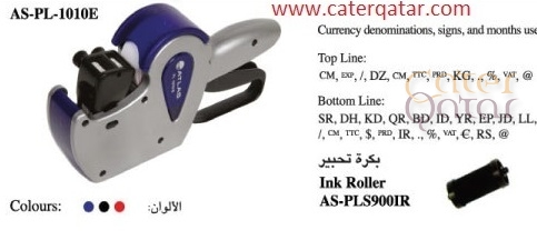 Products – Cater Qatar